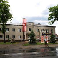 Biłgorajskie Centrum Kultury, Билгорай