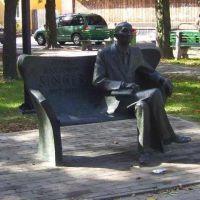 Biłgoraj - pomnik I.B. Singera, Билгорай
