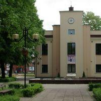 Biłgoraj budynek elektrowni obecnie Biłgorajska Agencja Rozwoju Regionalnego i Fundacja Fundusz Lokalny Ziemi Biłgorajskiej., Билгорай