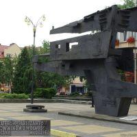 Biłgoraj Pomnik Partyzantów, Билгорай