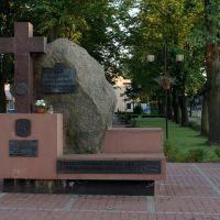 Pomnik żołnierzy Obwodu Biłgorajskiego Armii Krajowej, Билгорай