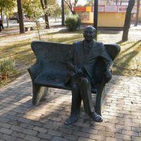 IZAAK BASZEWIS 1902-1991, Билгорай