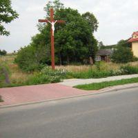 Kraśnik ul. Janowska Mogiła z 1 wojny światowej, Красник
