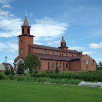Kościół, Красник