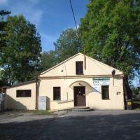 Ośrodek Terapi Uzależnień, Красник
