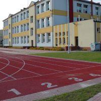 Ogólnodostępna strefa rekreacji dziecięcej w Krasnymstawie, Красныстав