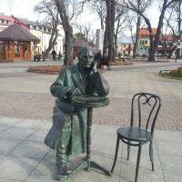 Na Krasnostawskim Rynku, Красныстав