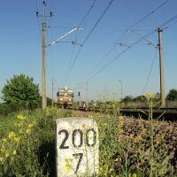 Linia Kolejowa- Lublin- Dorohusk, Лешна