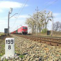 Linia kolejowa nr 7-Warszawa-Lublin-Dorohusk, Луков