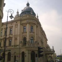 "Grand Hotel ""Lublinianka"", Люблин"