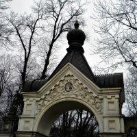 Lublin (Poland) - cmentarz na ulicy Lipowej, brama do części prawosławnej, Люблин