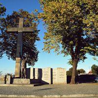 Lublin - Pomnik Wdzięczności / Monument of Gratitude, Люблин