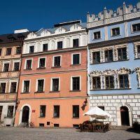 Lublin, Люблин