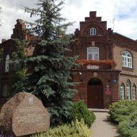 Starostwo powiatowe, Пулавы