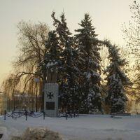 Pomnik Virtuti Militari w Świdniku, Свидник
