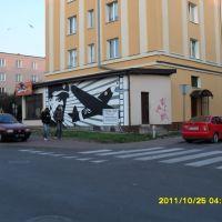 ul. Wyspiańskiego i mural w Świdniku, Свидник