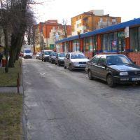 Pamiętacie PEWEX na tej ulicy?, Томашов Любельски