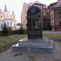 pomnik, Томашов Любельски