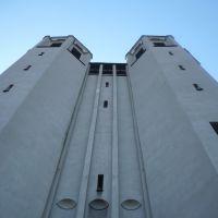 Parafia św. Józefa w Opolu-Szczepanowicach. ul. Prószkowska 74. 45-737 Opole-Szczepanowice., Бржег