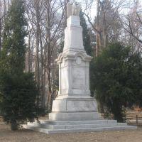 Prudnik-pomnik 700-lecia miasta, Прудник