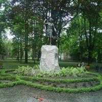 Prudnik-posąg Diany w parku miejskim, Прудник