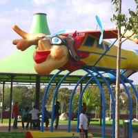 Amadora (Borel) - Parque da Fantasia 8, Амадора