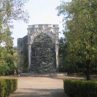 Jardines del Palacio de Queluz, Амадора