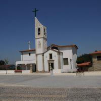 Bastuço Church, Брага