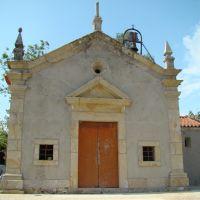 Capela S. Gonçalo, Брага