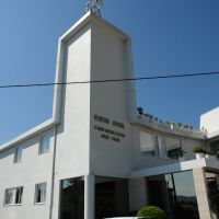 Centro Social Padre David de Oliveira Martins, Брага