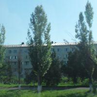 Адыгейск, Адыгейск