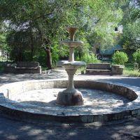 Самый старый фонтан, Абакан