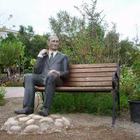 "Sculpture of Vladimir Putin in park ""Gardens of Dreams"", Абакан"