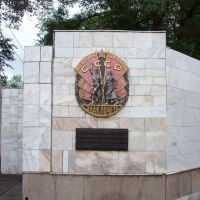 State Awards of the city of Abakan (Order of the Badge of Honour), Абакан