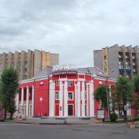 "Cinema ""Pobeda"", Абакан"