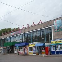 Abakan bus station, Абакан