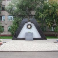 Monument to liquidators of the Chernobyl accident and the victims of radiation catastrophes, Абакан