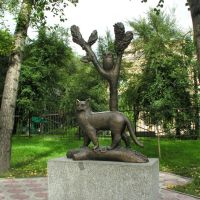 Sculpture of The Learned Cat - hero of Alexander Pushkins tale, Абакан