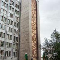 Soviet decor at buiding of Khakassia subsidiary of All-Russian State Television and Radio Broadcasting Company, Абакан