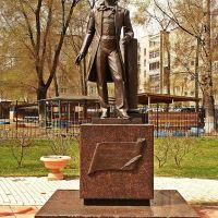 г. Абакан, памятник А.С. Пушкину.., Абакан