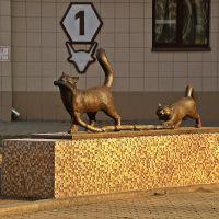 г. Абакан, памятник строителям олимпийских объектов в Сочи :-)), Абакан