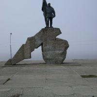 Mandrikov, Анадырь