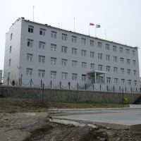 Chief of Chukotkas building, Анадырь