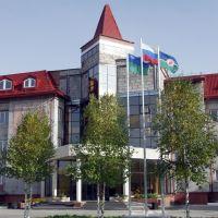 Здание городской администрации, Покачи
