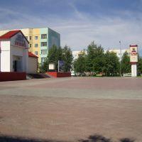 Площадь перед ДК Октябрь, Покачи