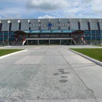 ледовый дворец, Радужный