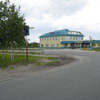 Гостиница Задиак, Радужный
