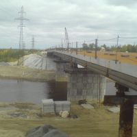 мост(слева) 02.09.2011, Радужный