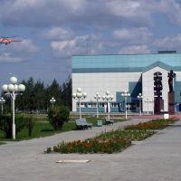 Вертолет над КСК, Урай