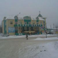АДВОКАТУРА офис-центр 2 микрорайон, Пыть-Ях